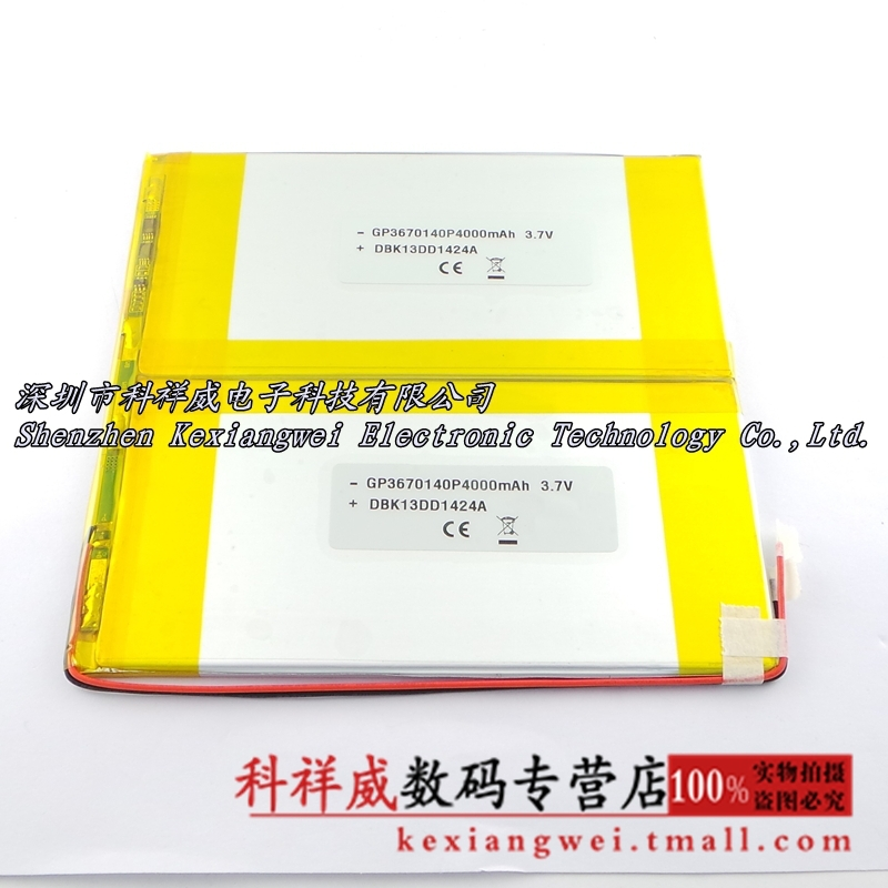 CUBE U9GT2 original Road N90 Tablet PC battery U19GT 7.4V 3670140 36140140(China (Mainland))