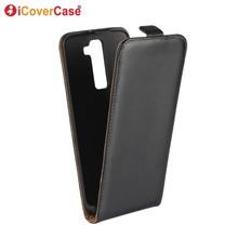 Buy Coque LG K8 Phone Cases Mobile Bag Shell Accessory Flip Leather Cover LG K8 LTE K350E K350N K350 K 8 Case Fundas Capa for $3.86 in AliExpress store