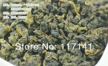 100g Taiwan High Mountains Jin Xuan Milk Oolong Tea, Frangrant Wulong Tea ,free shipping!
