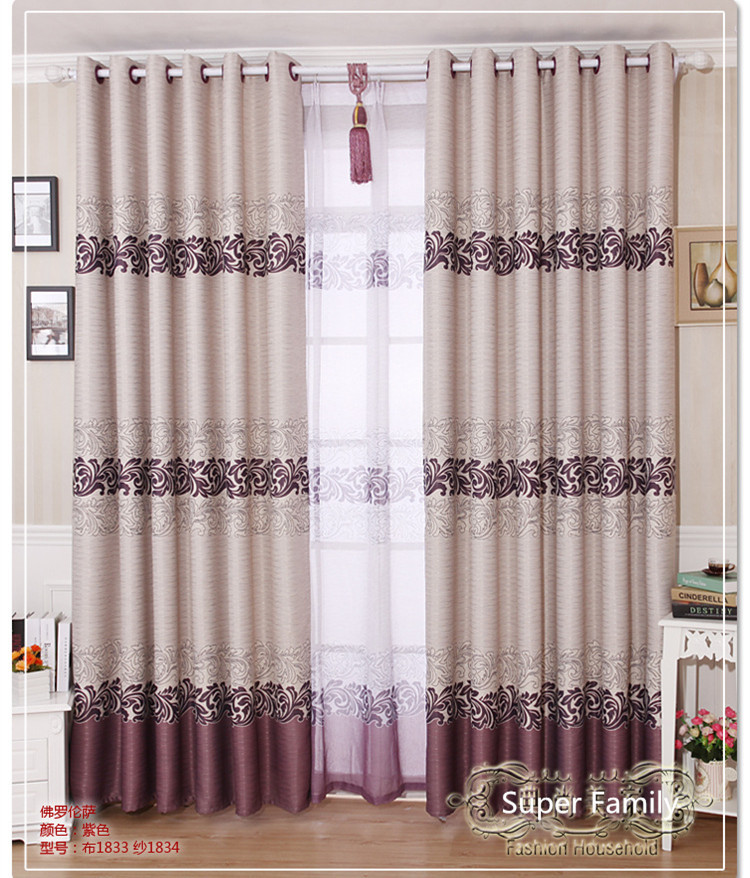 Environmental Blackout Window Curtains With Tulle Voile