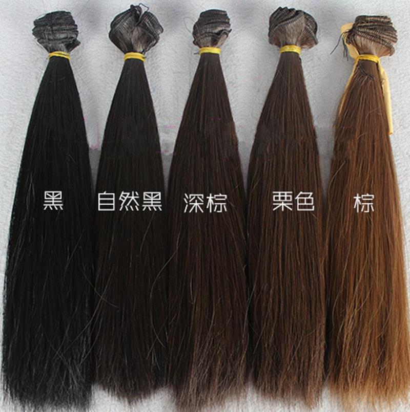 25*100cm Doll Equipment Straight Hair Wigs BJD/SD Doll Hair DIY Excessive-temperature Wire Pure Colours for Barbie Doll Home