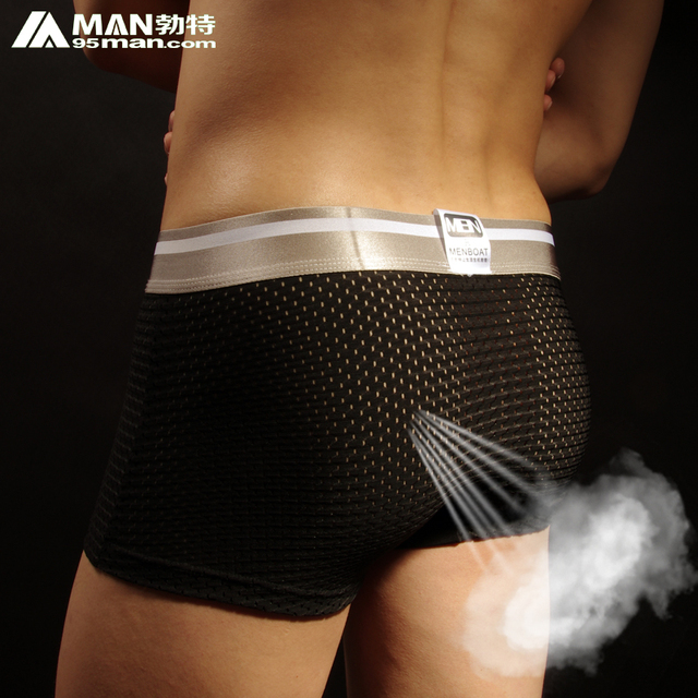 Male panties modal men's trunk breathable plus size sexy mesh u cutout panties