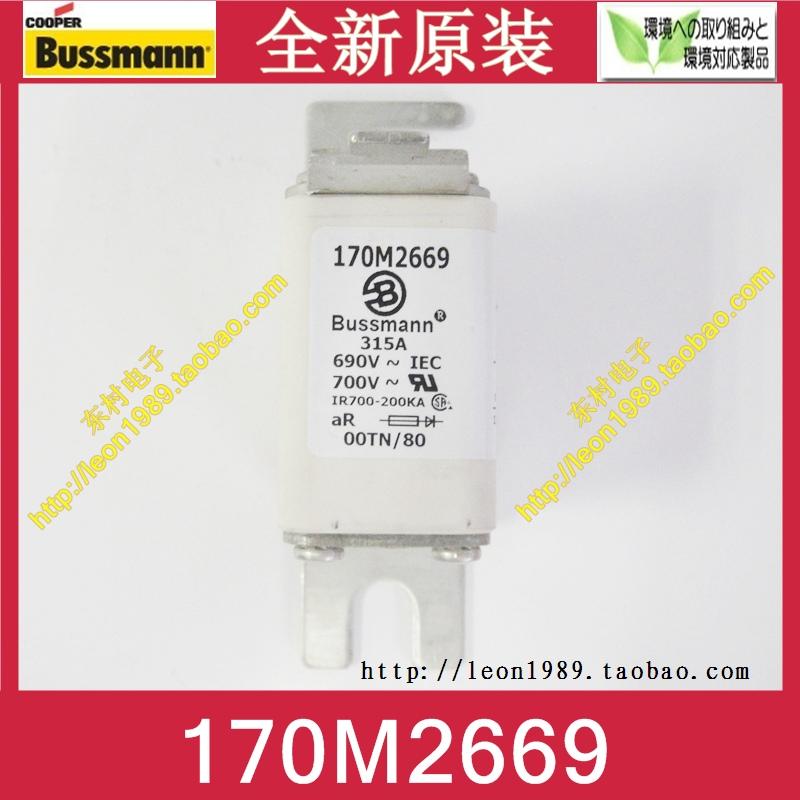 Фотография Original US BUSSMANN fuse 170M2669 170M2669D 315A 690V fuse