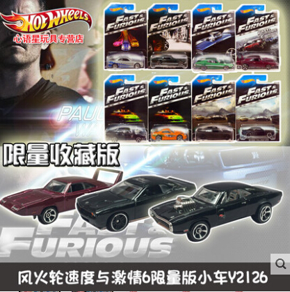 Hot sale HOT WHEELS Genuine Fast and Furious Complete set Car Model Limited Collection 1:64 Alloy car 8 Toys Birthday gift(China (Mainland))