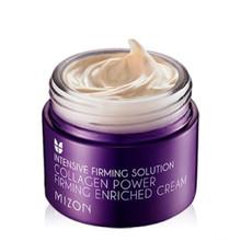 MIZON Collagen Firming Enriched Cream 50ml Facial Cream Skin Care Moisturizing Anti-aging Face Lifting Firming Korean Cosmetics