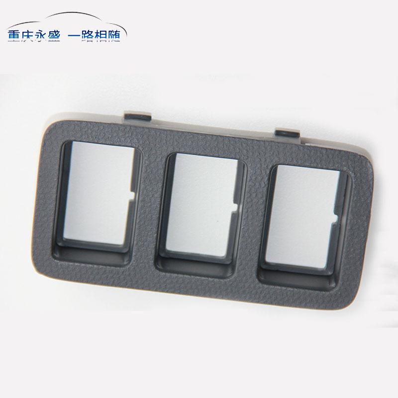 Changan Suzuki Swift front fog lamp switch cover frame instrument panel switch switch optional manhole cover manhole cover surfa(China (Mainland))
