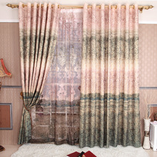 2016 New Curtains For Dining Living Bedroom Room High-grade Jacquard Printing Rural Curtain Cloth Chinese style(China (Mainland))