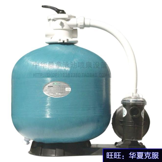 External pond filter pond filter barrel fish pond koi pond for Fish pond water filtration system