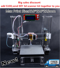 Free shipping 2015 High Precision  NEW  HE3D-XI3 3D Printer kit -Multi Material Support