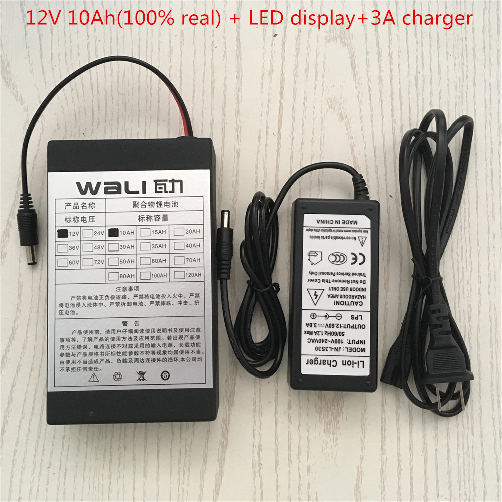 Lithium 12v 10ah lithium battery 12.8v 10000mah dc portable for backup power cctv rechargeable battery with LED display+Charge(China (Mainland))