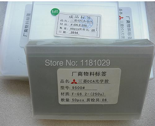 Клей For Samsung Galaxy S4 i9500 50 250um samsung s4 i9500 Mitsubishi Mitsu Rohs mitsubishi heavy industries srk35zm s src35zm s
