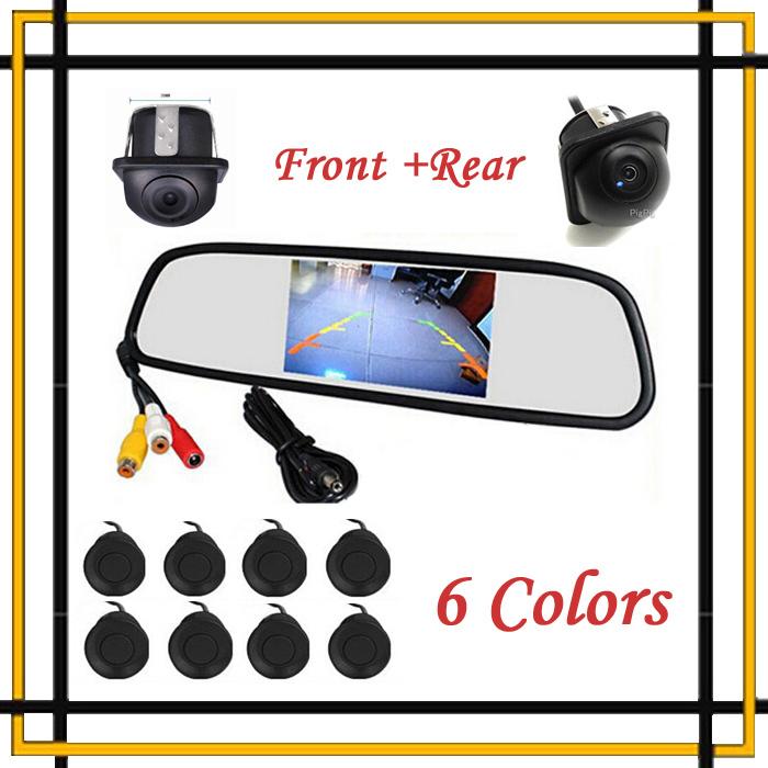 Wholesale Car Parking Sensor 8 Redars Alarm + 5 Auto Mirror Monitor + Front Camera + Rear view Camera Reverse Kit Parking Assist(China (Mainland))