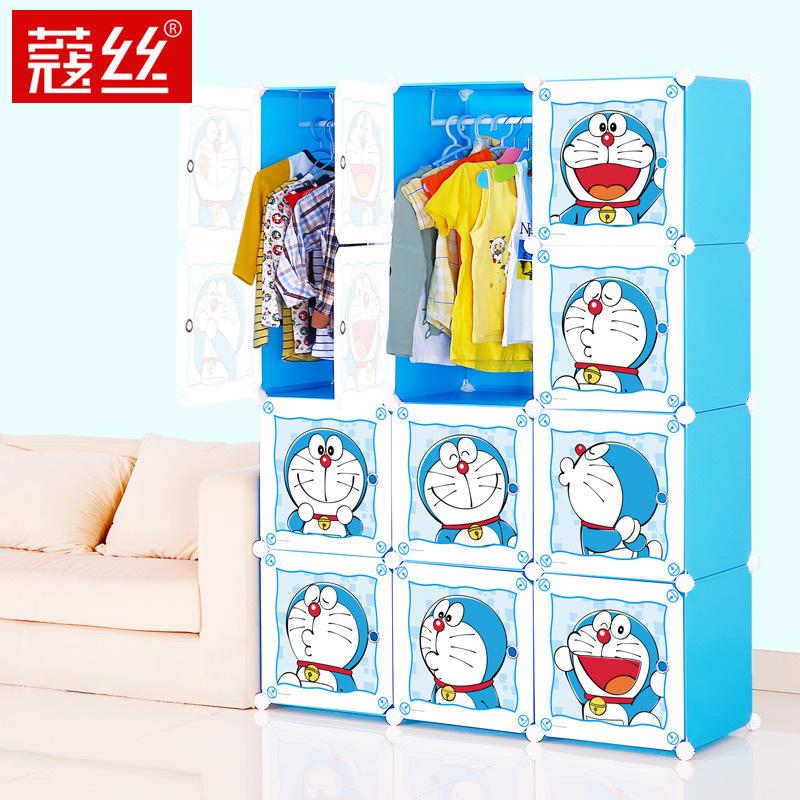9 cubes Children's Cartoon Wardrobe Closet Storage Cabinet Clothing Armoire Kids Closet Organizer storage organizers