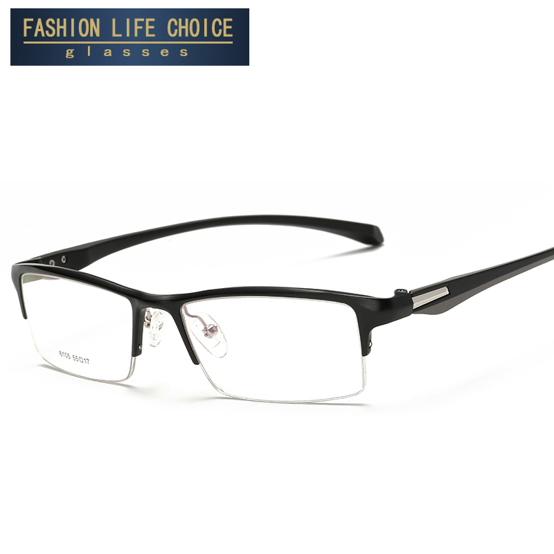 2017 Fashion Aluminum Magnesium eyeglasses frame sports eyewear glasses frame optical brand eye glasses frames for men branded