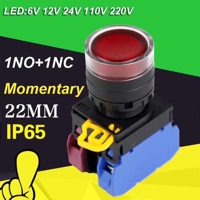 10pcs/lot HQ22mm IDEC YW1L similar momentary illuminated push button switch various color flat head 1NO+1NC 12V 24V 110V 220V<br><br>Aliexpress