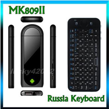 MK809 II Android 4.4.2 tv box Mini PC HDMI Dual core 1GB RAM 8GB Bluetooth MK809II 3D+ 2.4G wireless Russian keyboard KP-810-16A
