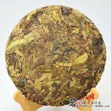 Free shipping Pu er tea 357g According to Shannon raw tea Huang Jinye puerh Health and