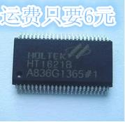 Free shipping 10pcs/lot HT1621 HT1621B patch RAM map LCD driver liquid crystal core SSOP-48 new original(China (Mainland))