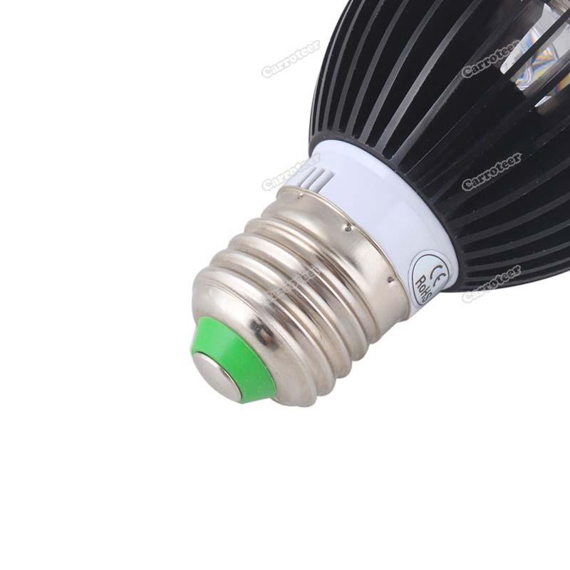 carroteer Handmade! E27 12W 4LED High Power Energy Saving Bulb Lamp Cool White 6500K-7000K cheaper(China (Mainland))
