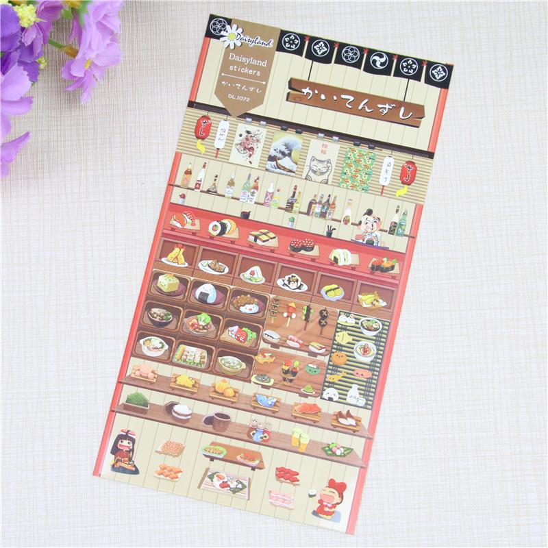 Бумага для заметок из Китая