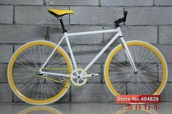 White Frame( 50cm) + Yellow Rim ( Tyre:700X23C ) FIXEE 2.0 Fixed Gear Bike,Creative bike Special Price !