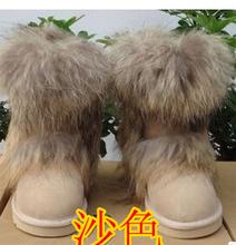 Piel de zorro Botas de nieve de invierno zapatos rojos de la boda zapatos calientes impermeables leopardo Botas Femininas(China (Mainland))
