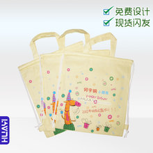 custom nonwoven bags reusable handle bag foldable gift bags promotional bags customized with 4 color logo printing(China (Mainland))