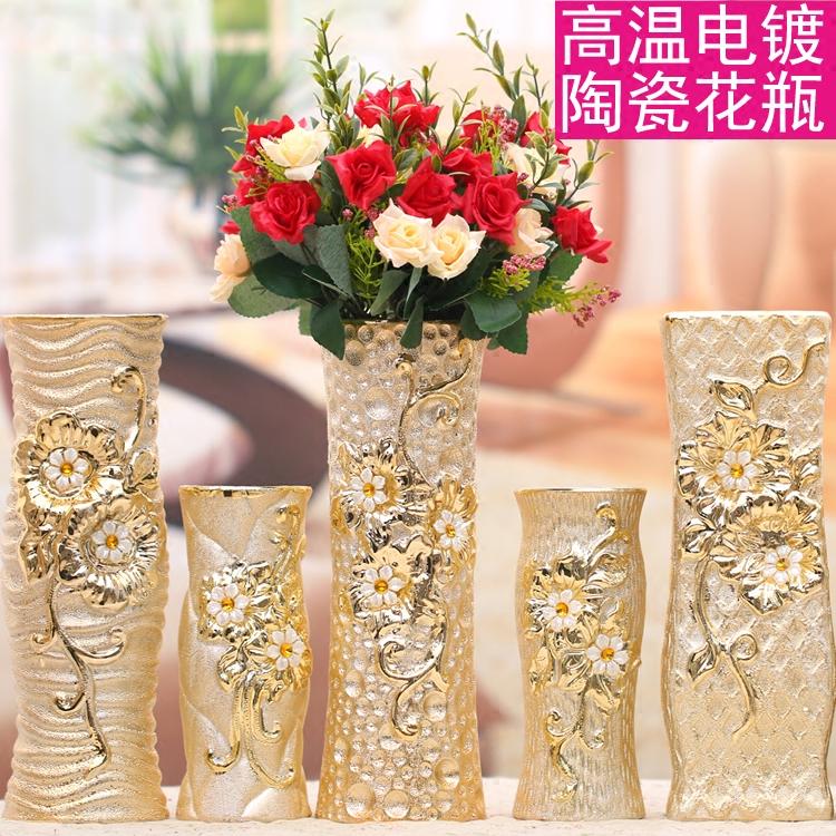 Cherche Decoration Table Givre
