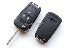 5pcs/Lot New Blank Uncut Folding Remote Key Shell Replacement Case For Cruz