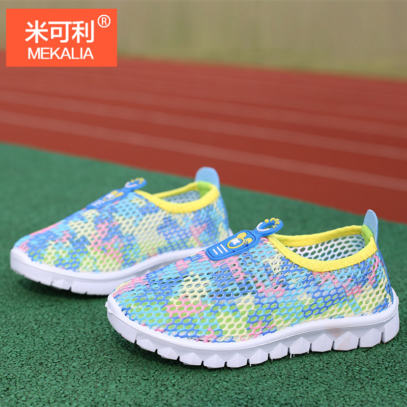 New shoes for the 2015 summer camouflage children's shoes NET shoes Korea brand shoes pedals anti-slip(China (Mainland))