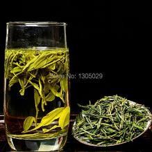 250g Early Spring Top Grade Yellow Tea Silver Needle Natural Silver Needle Tea Junshan Silver Needle