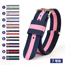 High Quality Nylon Watchband Rose Gold Silver Buckle for Daniel Wellington 20mm Replace Bracelet Strap Watch Band for dw watch(China)