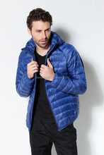 Men's  Portable   Ultra Light  And Warm Down  Parka   Autumn Winter Packable  Lightweight   Duck Down Jacket Hooded   S- XXXL