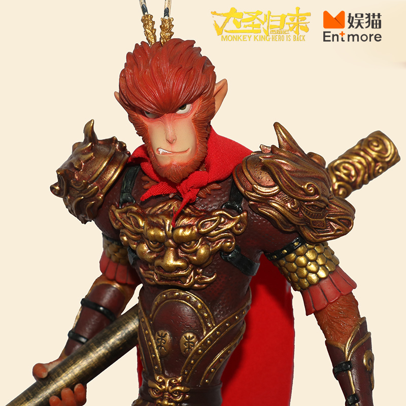 1/9 Scale Model 26cm Monkey King Hero is Back Journey to the West Action Figure Toys Collection Gift Limited Edition<br><br>Aliexpress