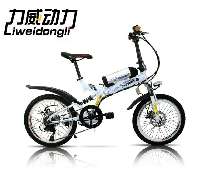 20 7 steelframe disc 36v lithium battery electric bicycle folding electric bicycle(China (Mainland))