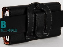 Smooth Pattern/Lichee Pattern PU Leather Phone Belt Clip Sony Xperia Xa Dual Cell Accessories Pouch Bag Cases - Various store