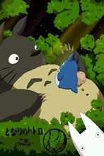0713 90x60cm My Neighbor Totoro Hayao Miyazaki Cute Japan Anime Movie Poster – wall sticker Home Decor poster