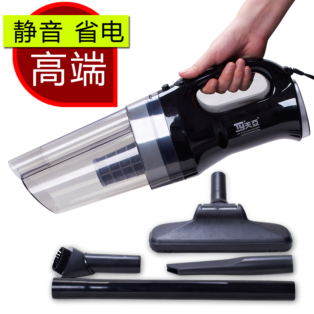 Tianya 803 car vacuum cleaner hand-held high power super suction car products vacuum cleaner(China (Mainland))