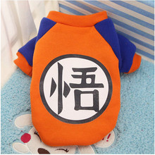 Buy 2016 New Hot Winter Warm Pet Dog Clothes Soft Cotton Dog Coat Jacket Cute Cartoon Clothing Costume Chihuahua Puppy Dogs for $1.85 in AliExpress store