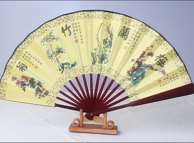 Chinese Bamboo Folding Hand Fan Wedding Leque Decorative