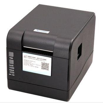 wholesale brand new high quality Xprinter XP-235B Thermal barcode printer sticker printer Qr code the non-drying label printer