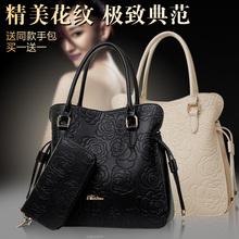 2016 весной женщины сумка установить Elegent цветок женщин кожаные сумки и новый дизайнер кросс тело большие сумки