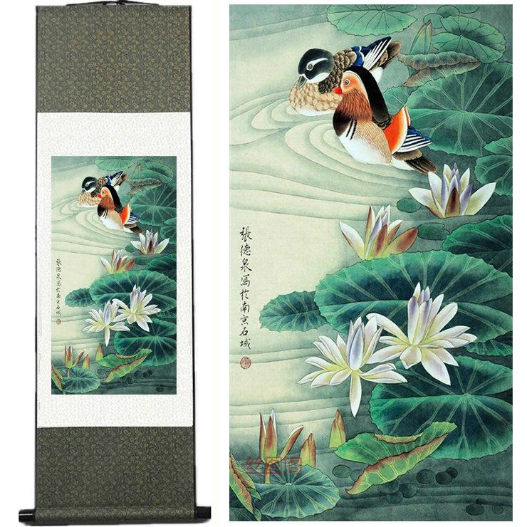 achetez en gros image de canard en ligne des grossistes image de canard chinois aliexpress. Black Bedroom Furniture Sets. Home Design Ideas