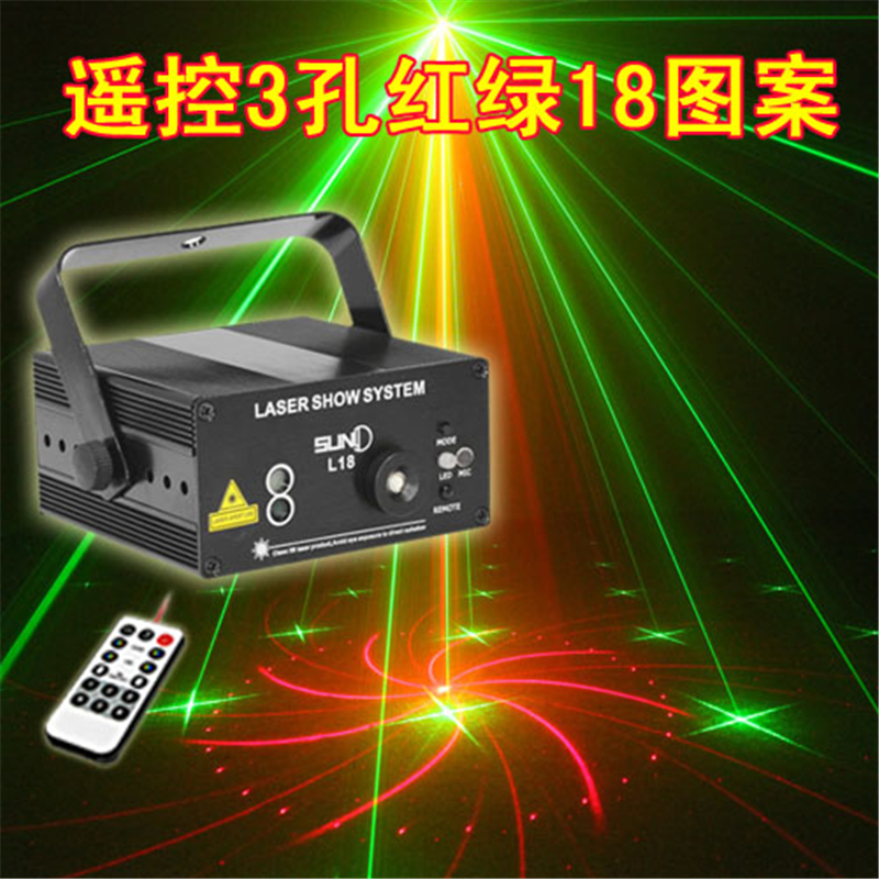 2015 Christmas Mini Remote RG 3 Lens 18 Patterns Laser Projector Effect Stage LED Light Show For Xmsa DJ Disco Party Lighting<br><br>Aliexpress