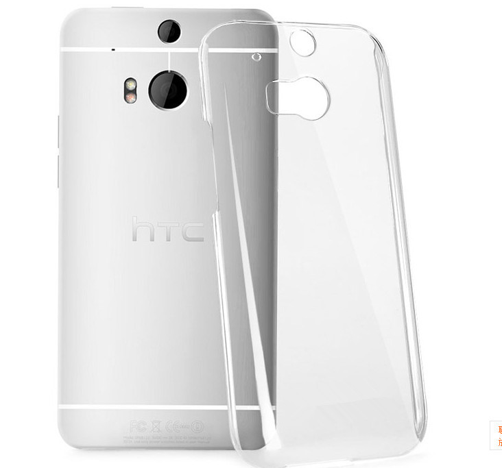 dk support htc one m faq