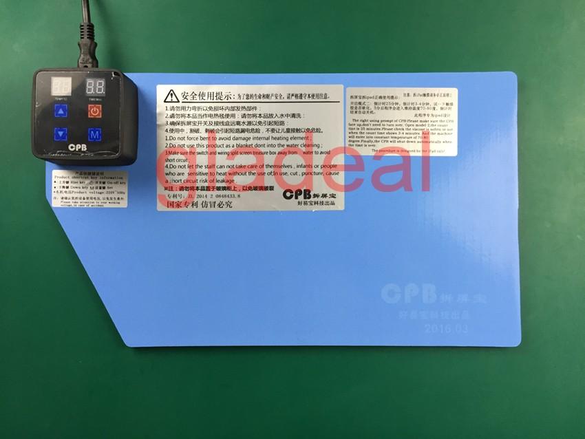 LCD separate heating plate-850-1