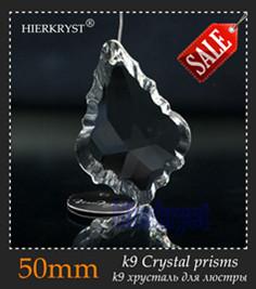 M01948-50mm-sale