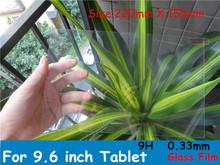Ultra thin HD Clear 0.26mm 2.5D Premium Tempered Glass Screen protector For 9.6 inch Tablet PC 220mm(L) *155mm(W) Universal Film