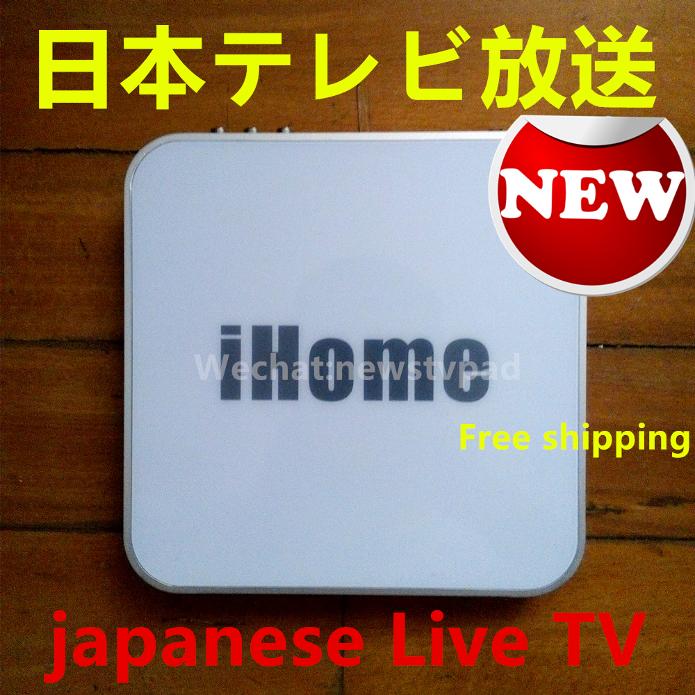 ihome II ip900 HD TV box Just Released Genuine 2th Generation japanese ihome iptv ip900 Quad Core TV stations Video Player(China (Mainland))