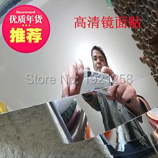Achetez en gros miroir de bureau papier peint en ligne for Miroir autocollant en rouleau